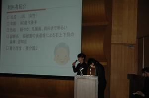 DSC_2706.JPGのサムネール画像