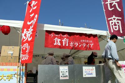 帆船祭り03.jpg