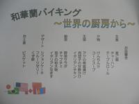 P1080834.JPG