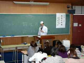 花洛中野0517.jpg