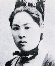 長崎女子短期大学 創立者 笠原 田鶴子