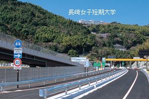 長崎自動車道・長崎IC降りてからの校舎の写真