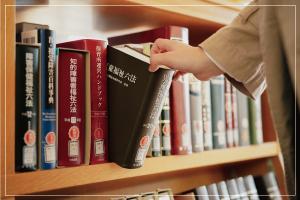 奨学金制度・教育ローン