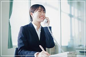 生活創造学科 ビジネス・医療秘書コース