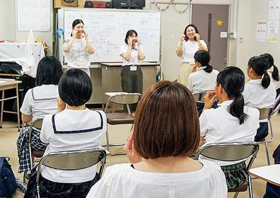 長崎女子短期大学 オープンキャンパス2021 イメージ写真